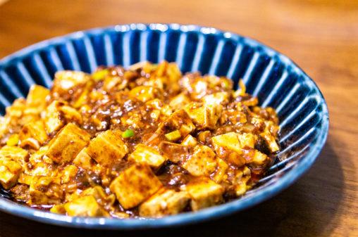 麻婆豆腐(マーボー豆腐)の写真素材