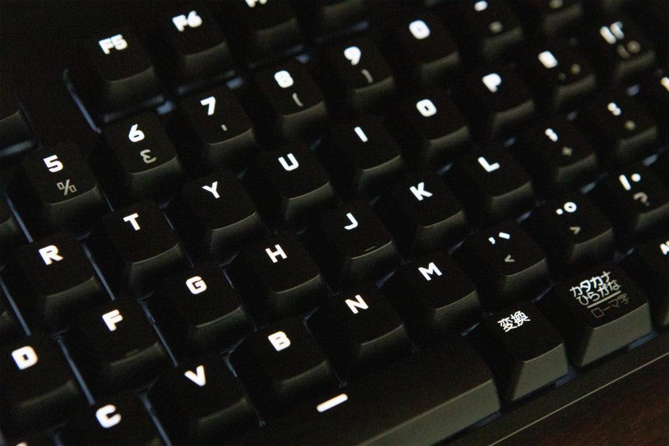 PCキーボードのフリー写真素材