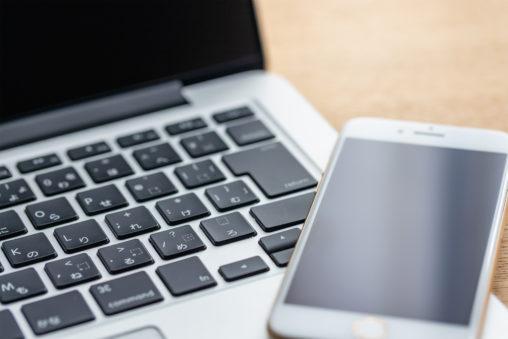 ノートPC/スマートフォン/スマホの写真